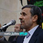 احمدی نژاد۳