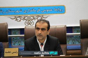 احمدی.فرمندار۴