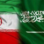 ایران+و+عربستان