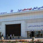 فرودگاه+شیراز