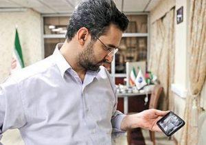 محمدجواد+آذری+جهرمی