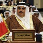 وزیر+خارجه+بحرین