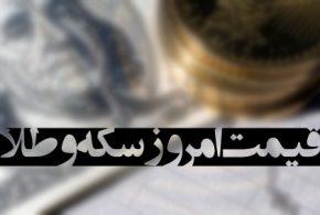 ۵۵۷۰۵۵۲۹۹-talab-ir