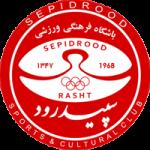 sepidrood_logo
